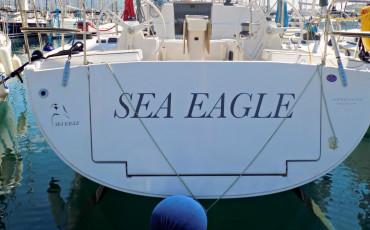 Elan Impression 50 Sea Eagle