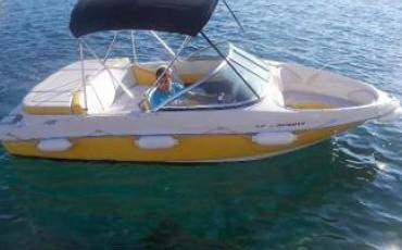 Sea Ray 175 Sport, 835 VD (D)